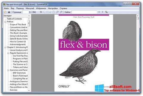 Skärmdump Sumatra PDF för Windows 8